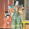 檜枝岐歌舞伎は、5月12日です。