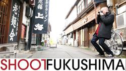 shoot-fukushima_w
