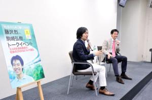 福島県産の桃で「氷結」を作るキリンの覚悟