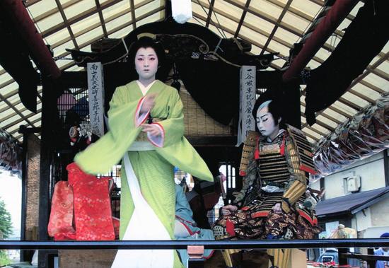 会津田島祗園祭