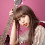 福魂祭に、綾瀬はるかさん似のシンガーソングライター木村結香さんが出演します。