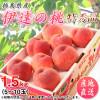 福島県産桃を使うキリンの覚悟