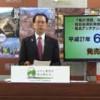 3,000円の商品券が0円で発売する 6月1日より福島県から